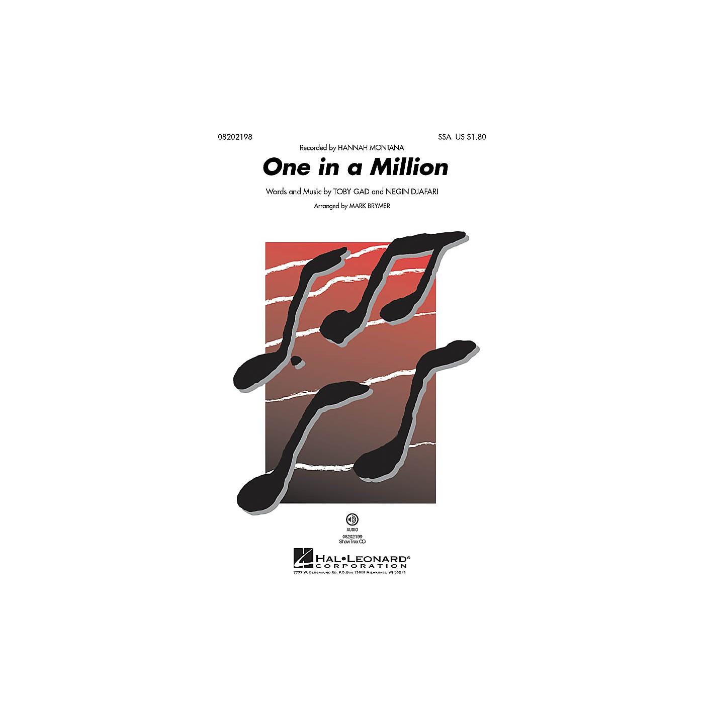 Hal Leonard One in a Million ShowTrax CD by Hannah Montana Arranged by Mark Brymer thumbnail