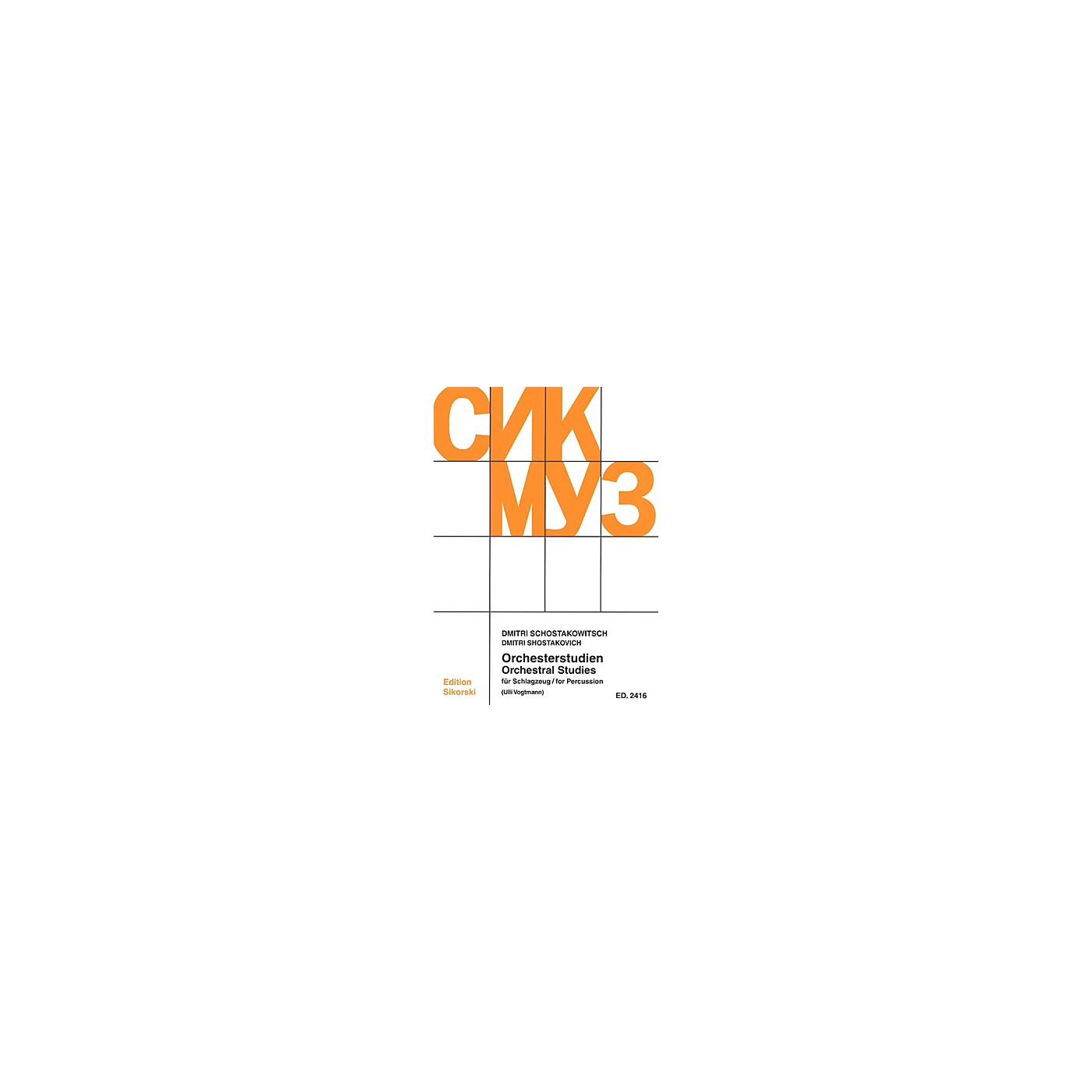 Sikorski Orchestral Studies (for Percussion) Percussion Series Softcover thumbnail