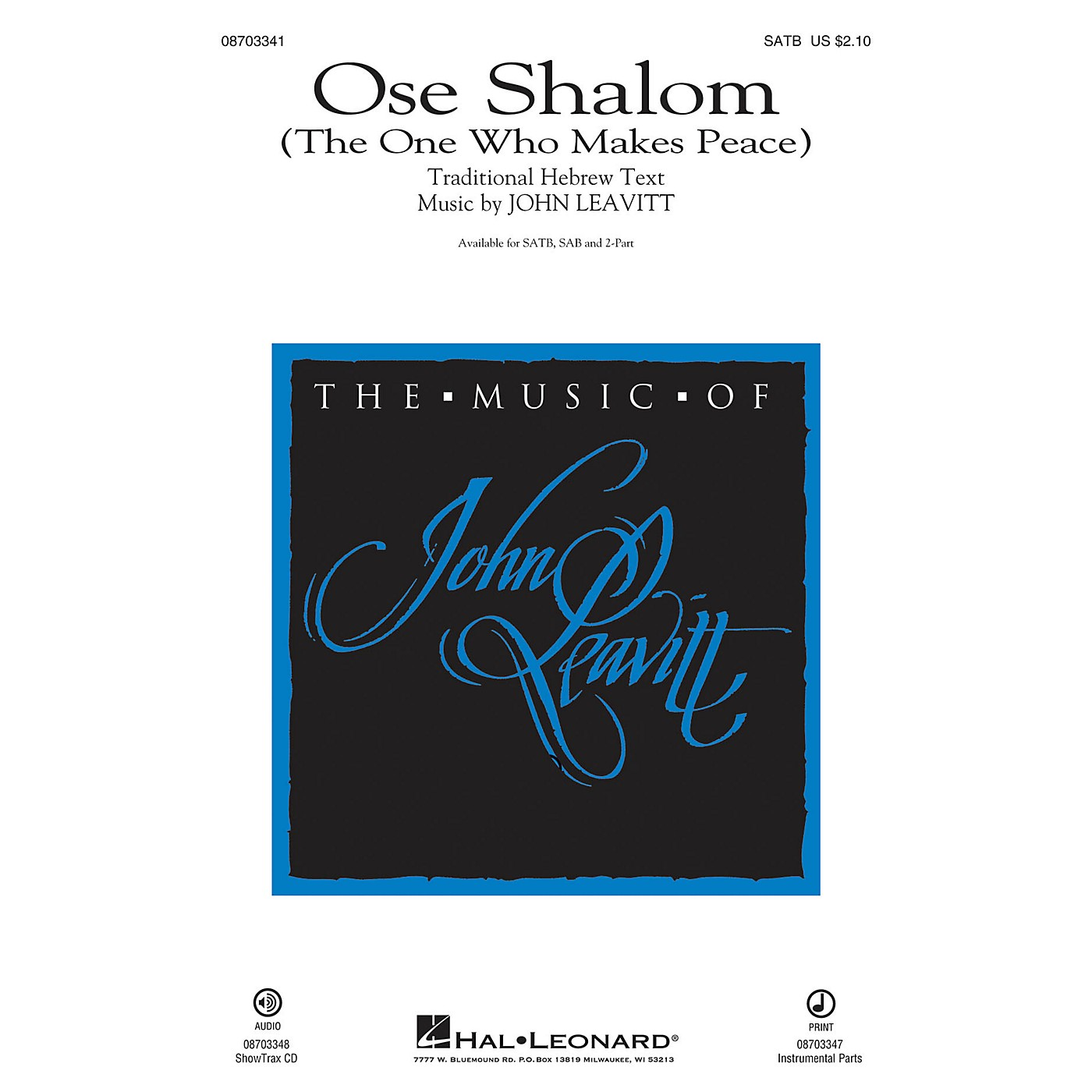 Hal Leonard Ose Shalom (The One Who Makes Peace) (SATB) SATB thumbnail