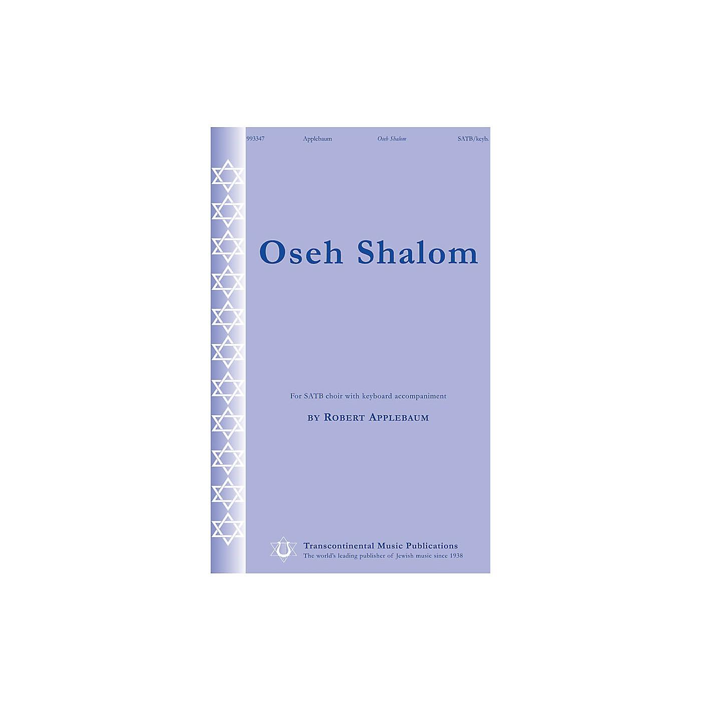 Hal Leonard Oseh Shalom SATB composed by Robert Applebaum thumbnail