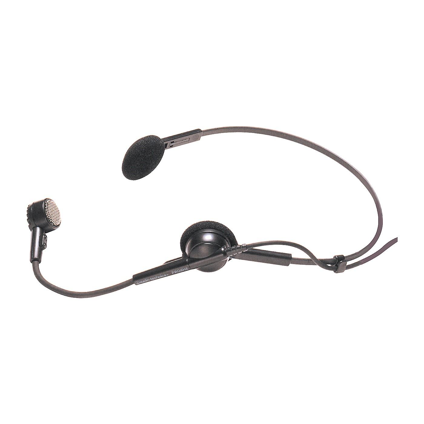 Audio-Technica PRO 8HEX Headset Mic thumbnail