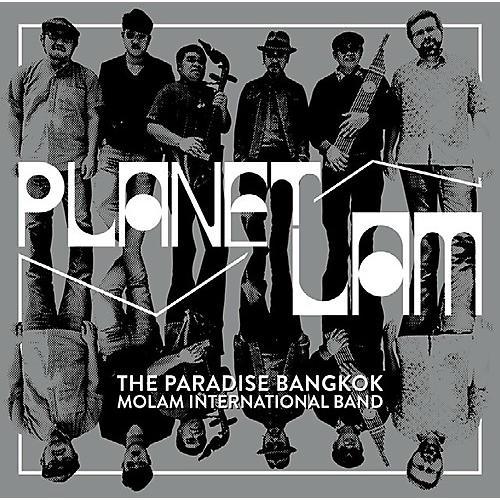 Alliance Paradise Bangkok Molam International Band - Planet Lam thumbnail