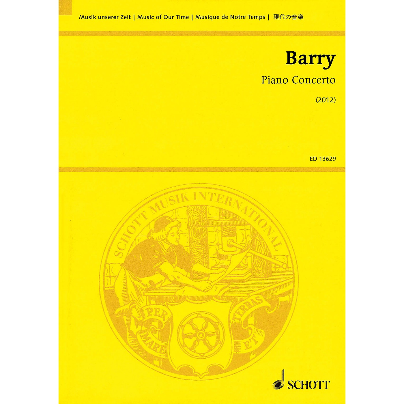 Schott Piano Concerto Study Score Series Softcover Composed by Gerald Barry thumbnail