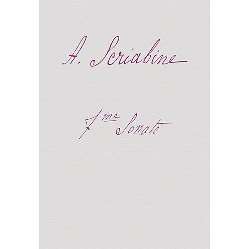 G. Henle Verlag Piano Sonata No. 7, Op. 64 (Hardcover Facsimile of the Autograph) Henle Facsimile Series Hardcover thumbnail