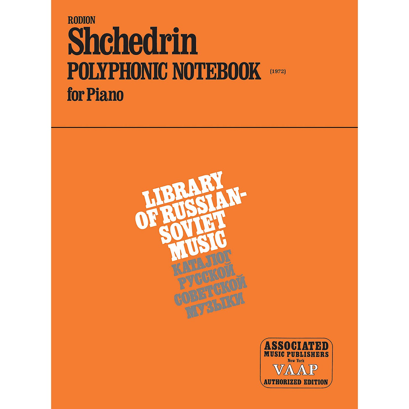 Associated Polyphonic Notebook (1972) (Piano Solo) Piano Method Series Composed by Rodion Shchedrin thumbnail