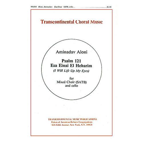 Transcontinental Music Psalm 121: Esa Einai El Heharim SATB composed by Aminadav Aloni thumbnail