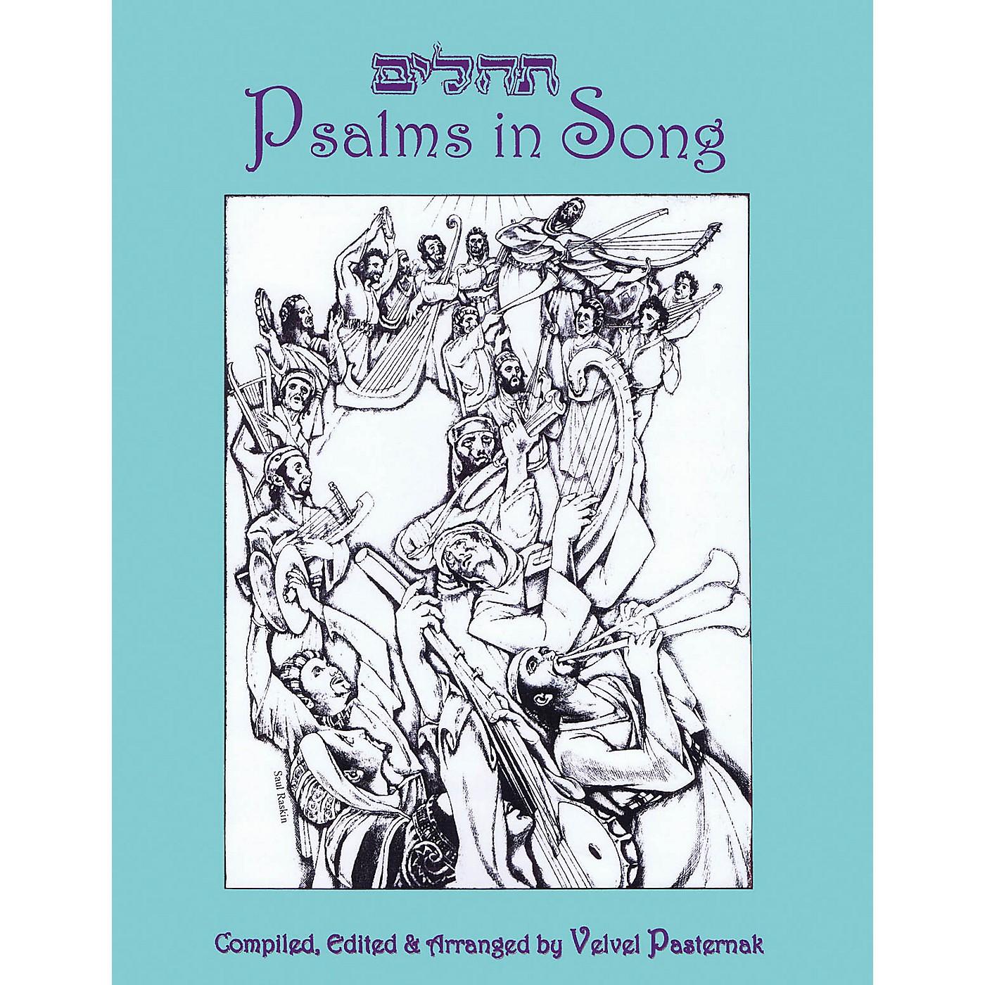 Tara Publications Psalms in Song Tara Books Series thumbnail