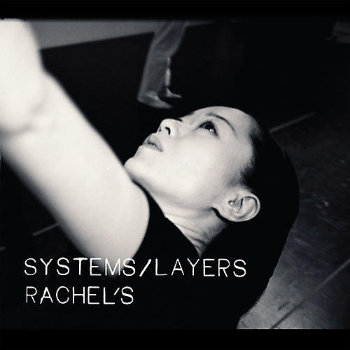 Alliance Rachel's - Systems/Layers thumbnail