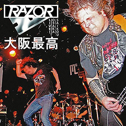Alliance Razor - Osaka Saikou: Live In Japan (Blood Red Vinyl) thumbnail
