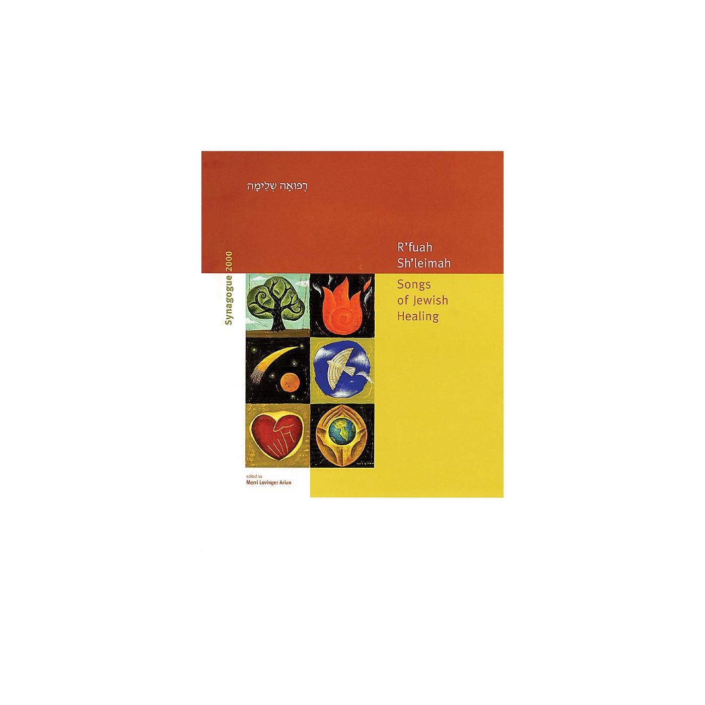 Transcontinental Music R'fuah Sh'leimah (Songs of Jewish Healing) Transcontinental Music Folios Series thumbnail