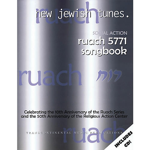 Transcontinental Music Ruach 5771: New Jewish Tunes - Social Action Transcontinental Music Folios Series Softcover with CD thumbnail