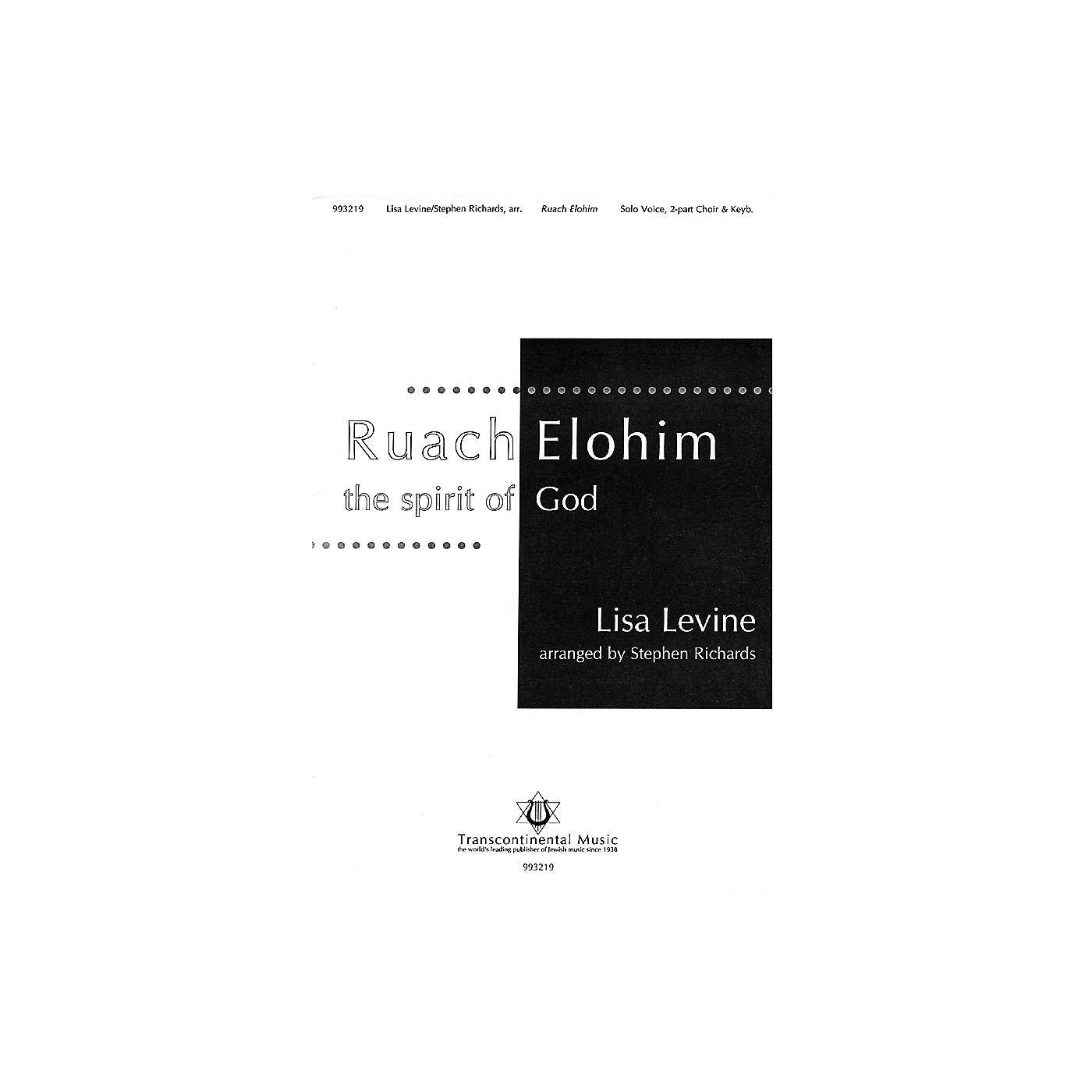 Transcontinental Music Ruach Elohim (The Spirit of God) 2-Part arranged by Stephen Richards thumbnail