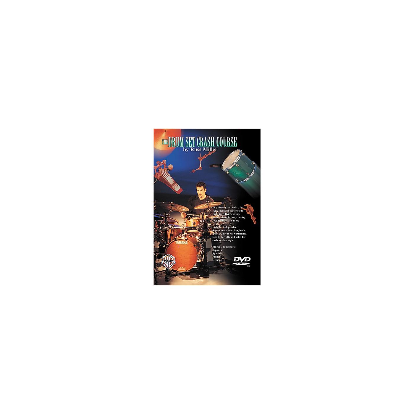 Alfred Russ Miller - Drumset Crash Course DVD thumbnail