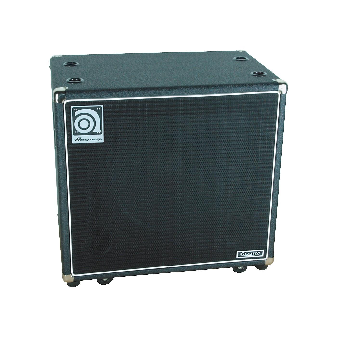 Ampeg SVT-15E Bass Speaker Cabinet thumbnail