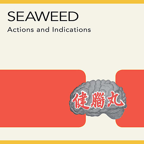 Alliance Seaweed - Actions and Indications thumbnail