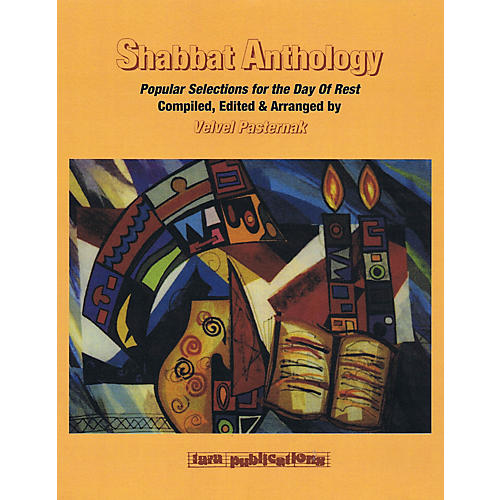 Tara Publications Shabbat Anthology (Popular Selections for the Day of Rest) Tara Books Series Softcover thumbnail