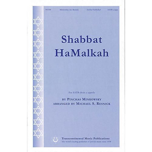 Transcontinental Music Shabbat HaMalkah SATB a cappella arranged by Michael Resnick thumbnail