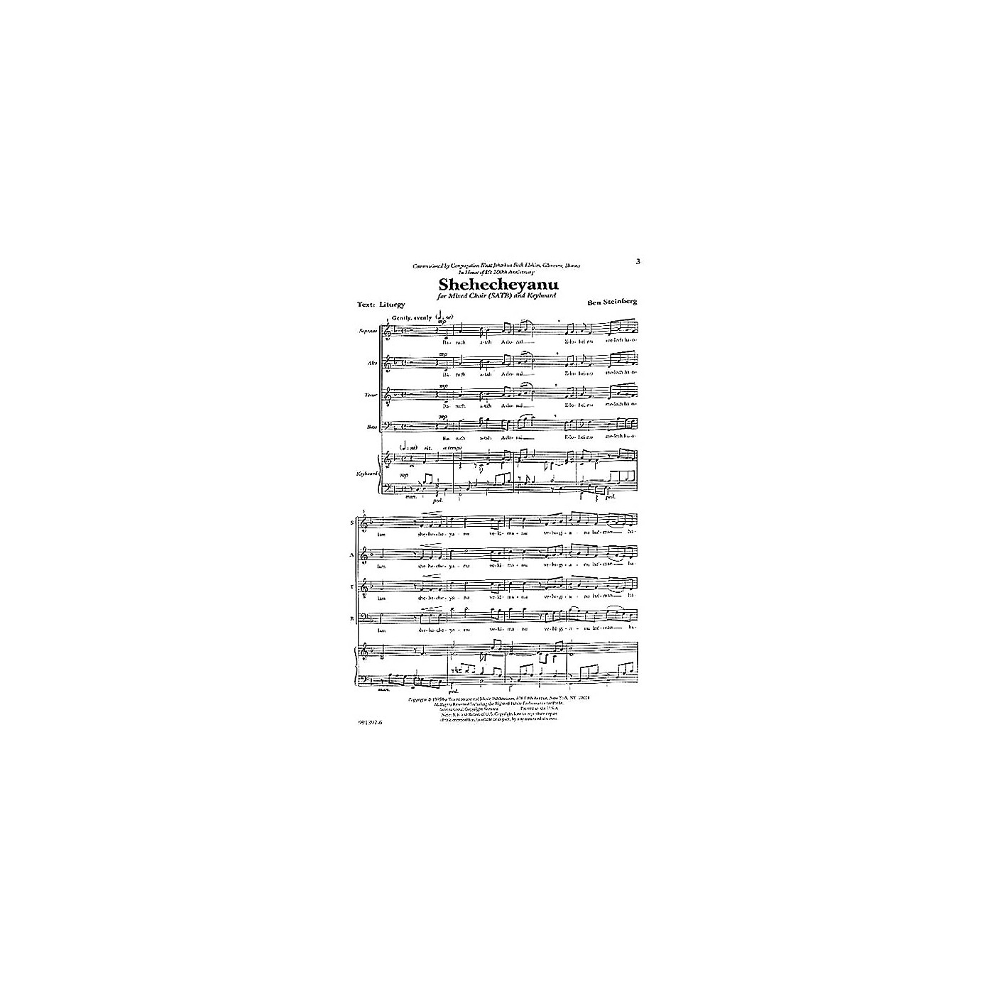 Transcontinental Music Shehecheyanu SATB composed by Ben Steinberg thumbnail