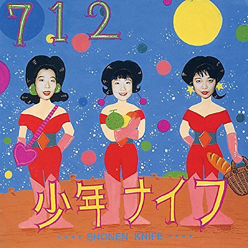 Alliance Shonen Knife - 712 thumbnail