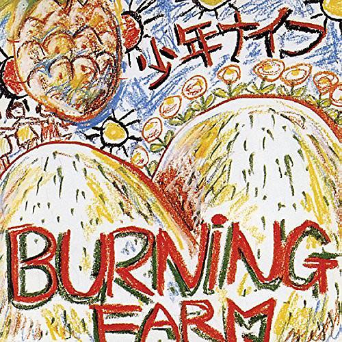 Alliance Shonen Knife - Burning Farm thumbnail