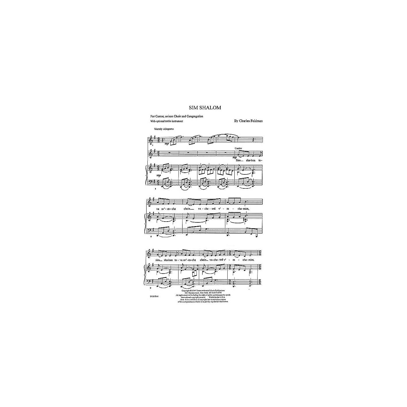 Transcontinental Music Sim Shalom UNIS composed by Charles Feldman thumbnail