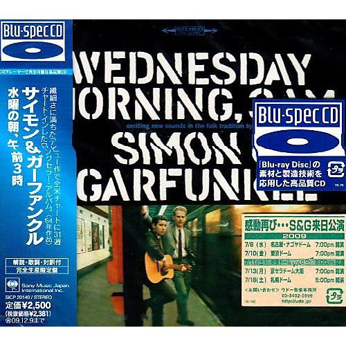 Alliance Simon & Garfunkel - Wednesday Morning 3AM thumbnail