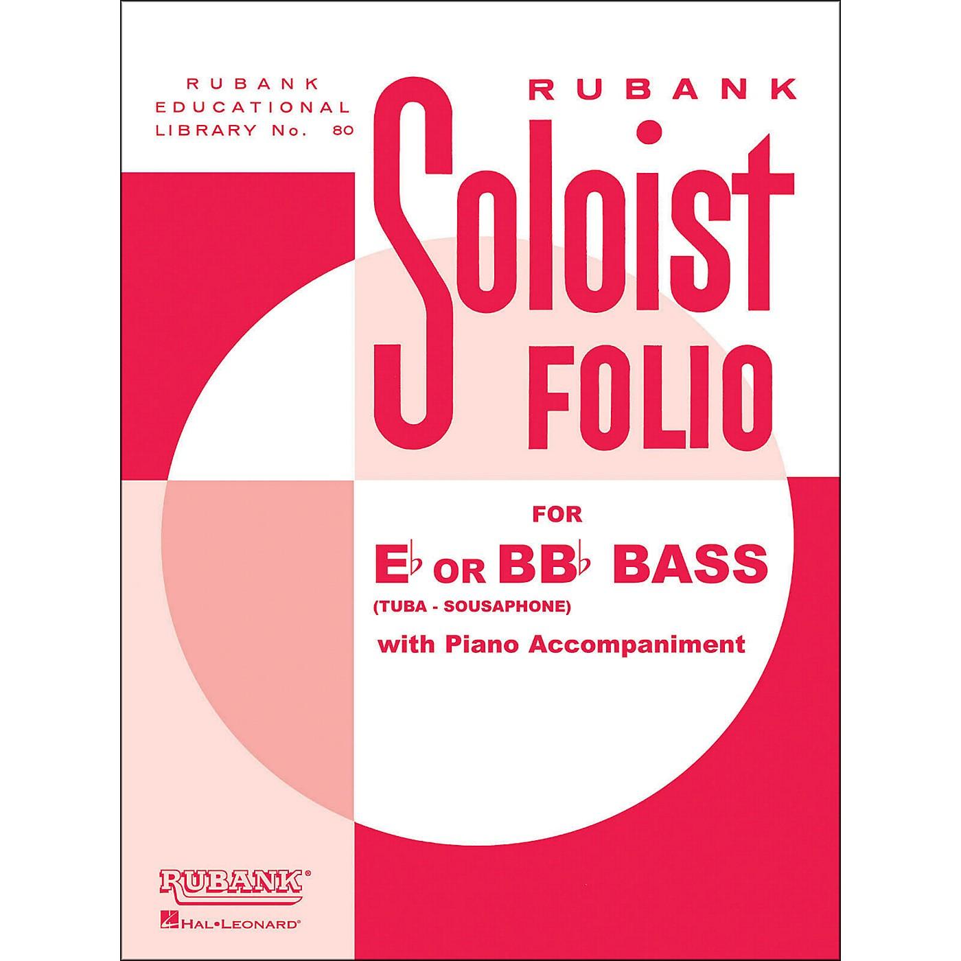 Hal Leonard Soloist Folios - Bass ( E Flat Or Bb Flat) And Piano thumbnail