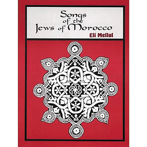 Tara Publications Songs Of The Jews Of Morocco Book-thumbnail