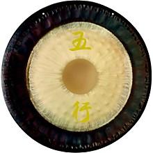Meinl Sonic Energy Wu Xing Gong