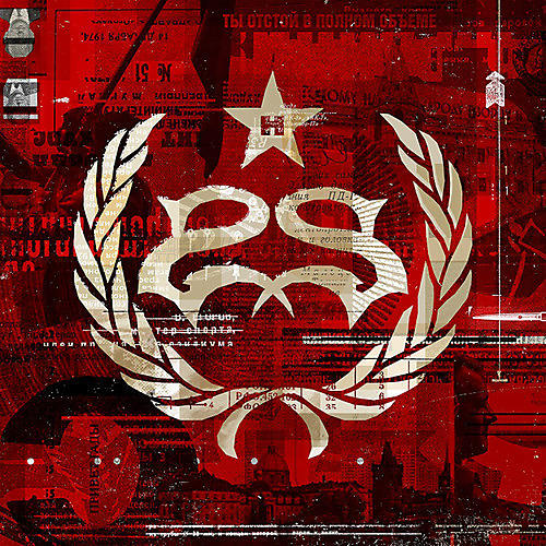 Alliance Stone Sour - Hydrograd thumbnail