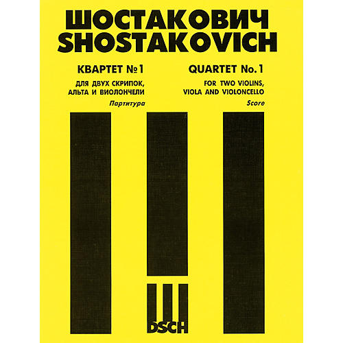 DSCH String Quartet No. 1, Op. 49 (Score) DSCH Series Composed by Dmitri Shostakovich thumbnail