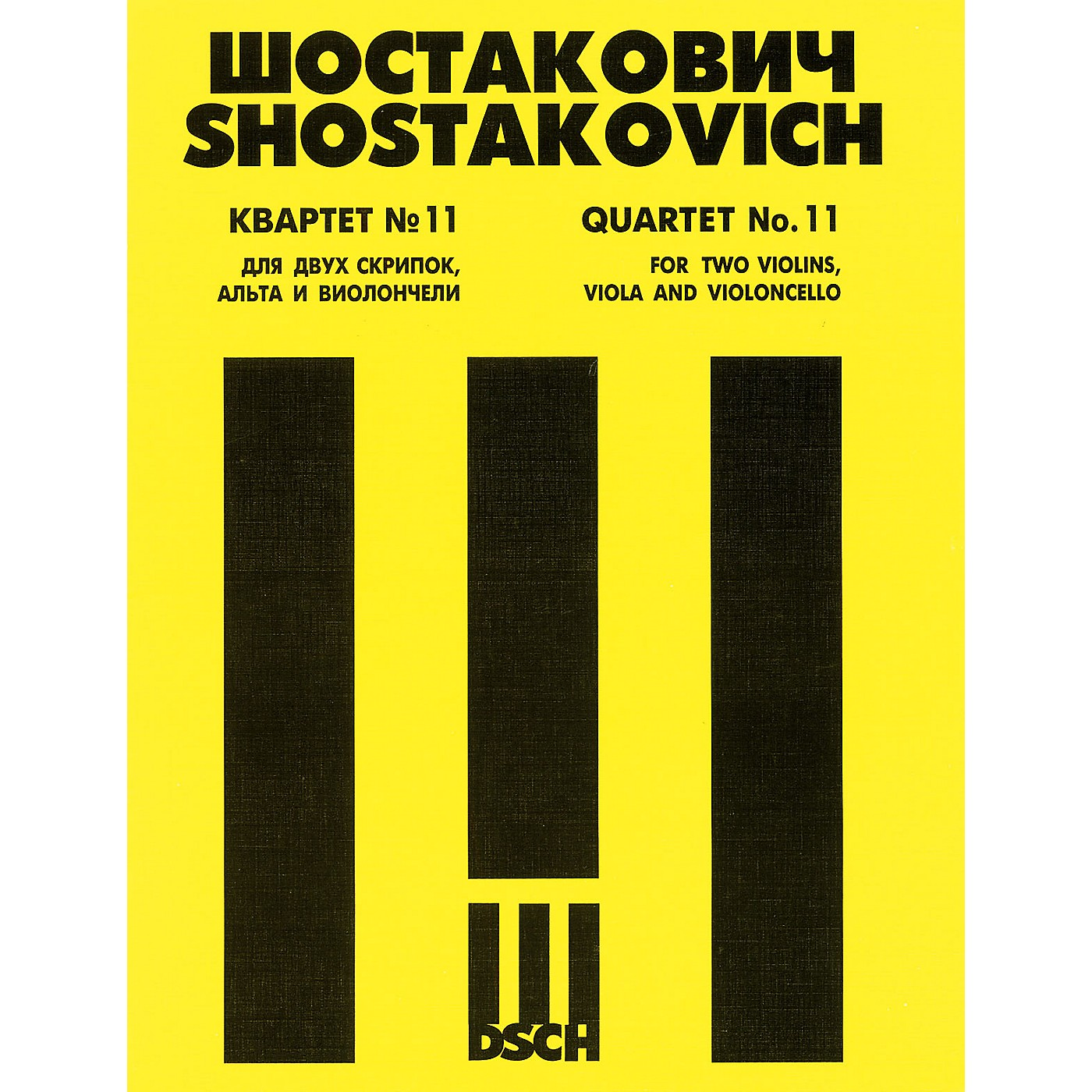 DSCH String Quartet No. 11, Op. 122 (Score) DSCH Series Composed by Dmitri Shostakovich thumbnail