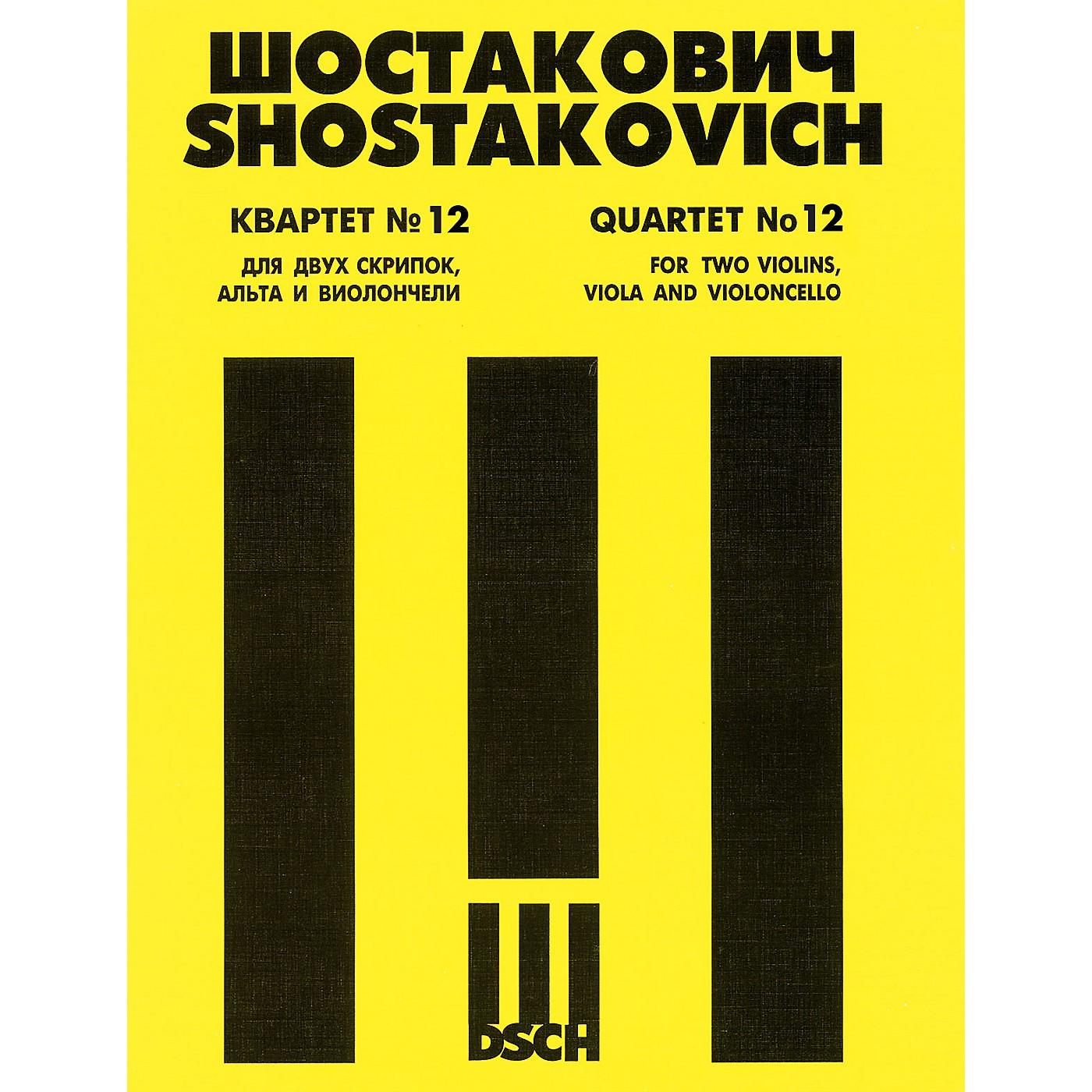 DSCH String Quartet No. 12, Op. 133 (Parts) DSCH Series Composed by Dmitri Shostakovich thumbnail