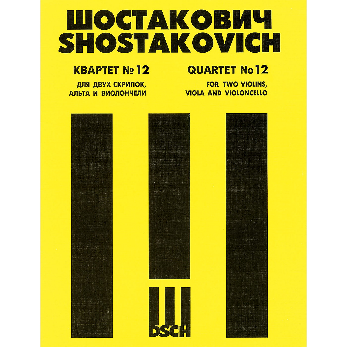 DSCH String Quartet No. 12, Op. 133 (Score) DSCH Series Composed by Dmitri Shostakovich thumbnail