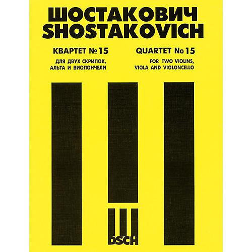 DSCH String Quartet No. 15, Op. 144 (Score) DSCH Series Composed by Dmitri Shostakovich thumbnail