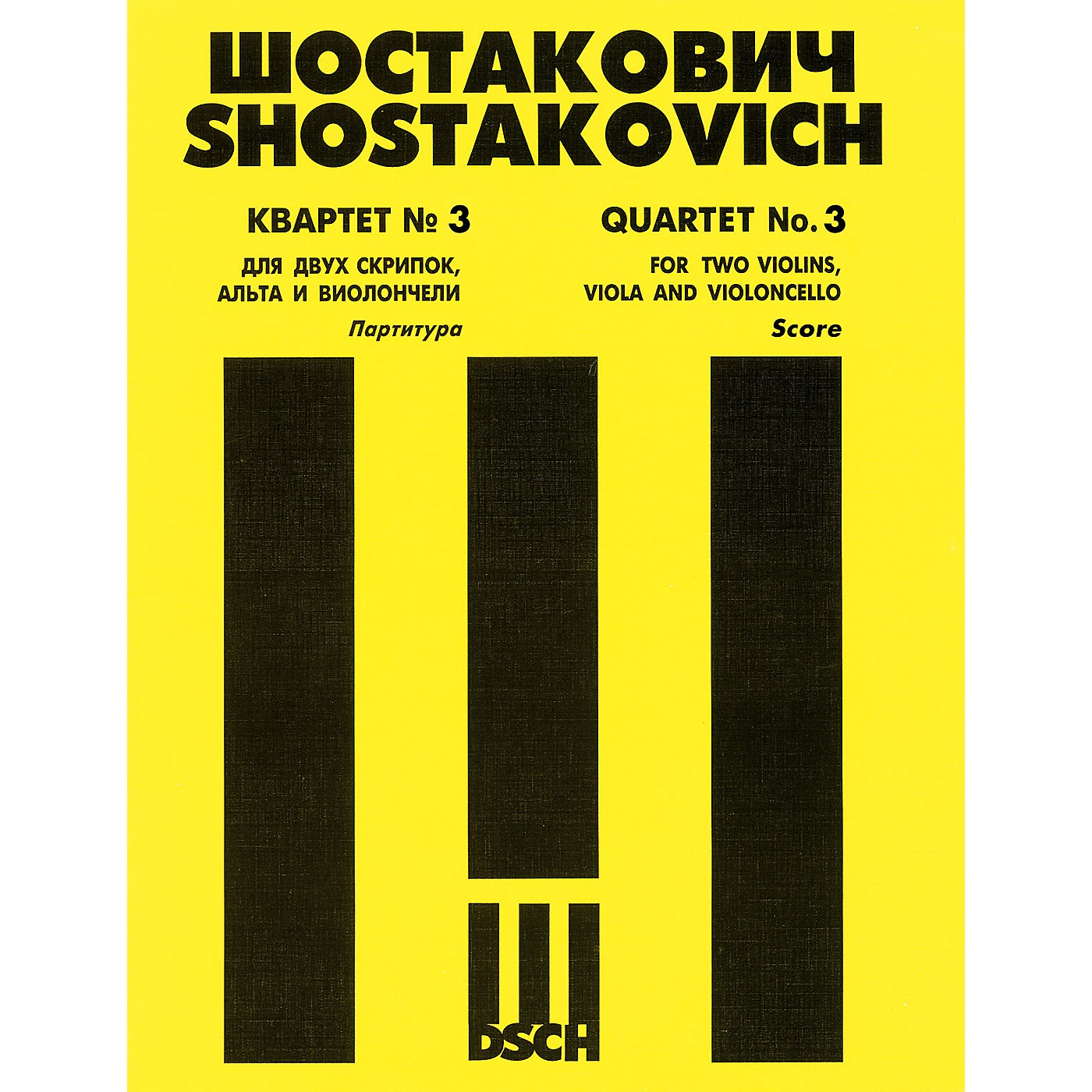 DSCH String Quartet No. 3, Op. 73 (Score) DSCH Series Composed by Dmitri Shostakovich thumbnail