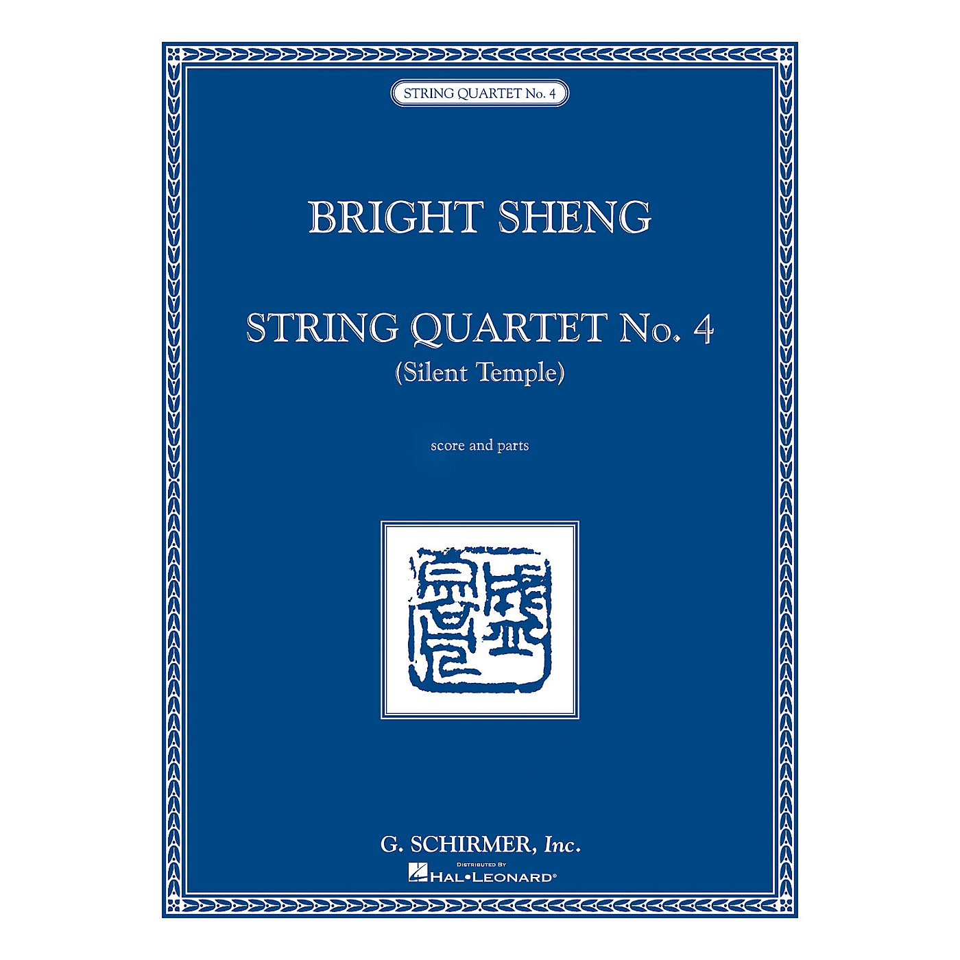 G. Schirmer String Quartet No. 4 - Silent Temple (Score and Parts) String Ensemble Series Softcover by Bright Sheng thumbnail