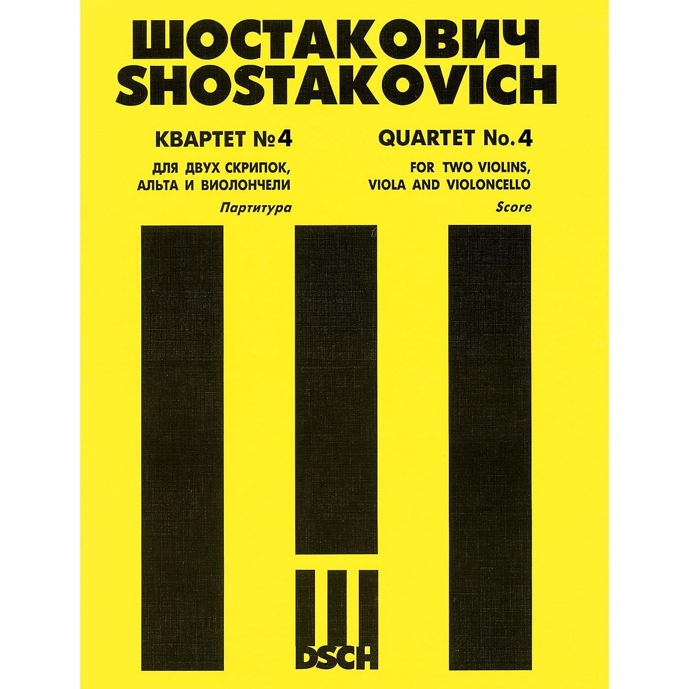 DSCH String Quartet No. 4, Op. 83 (Score) DSCH Series Composed by Dmitri Shostakovich thumbnail