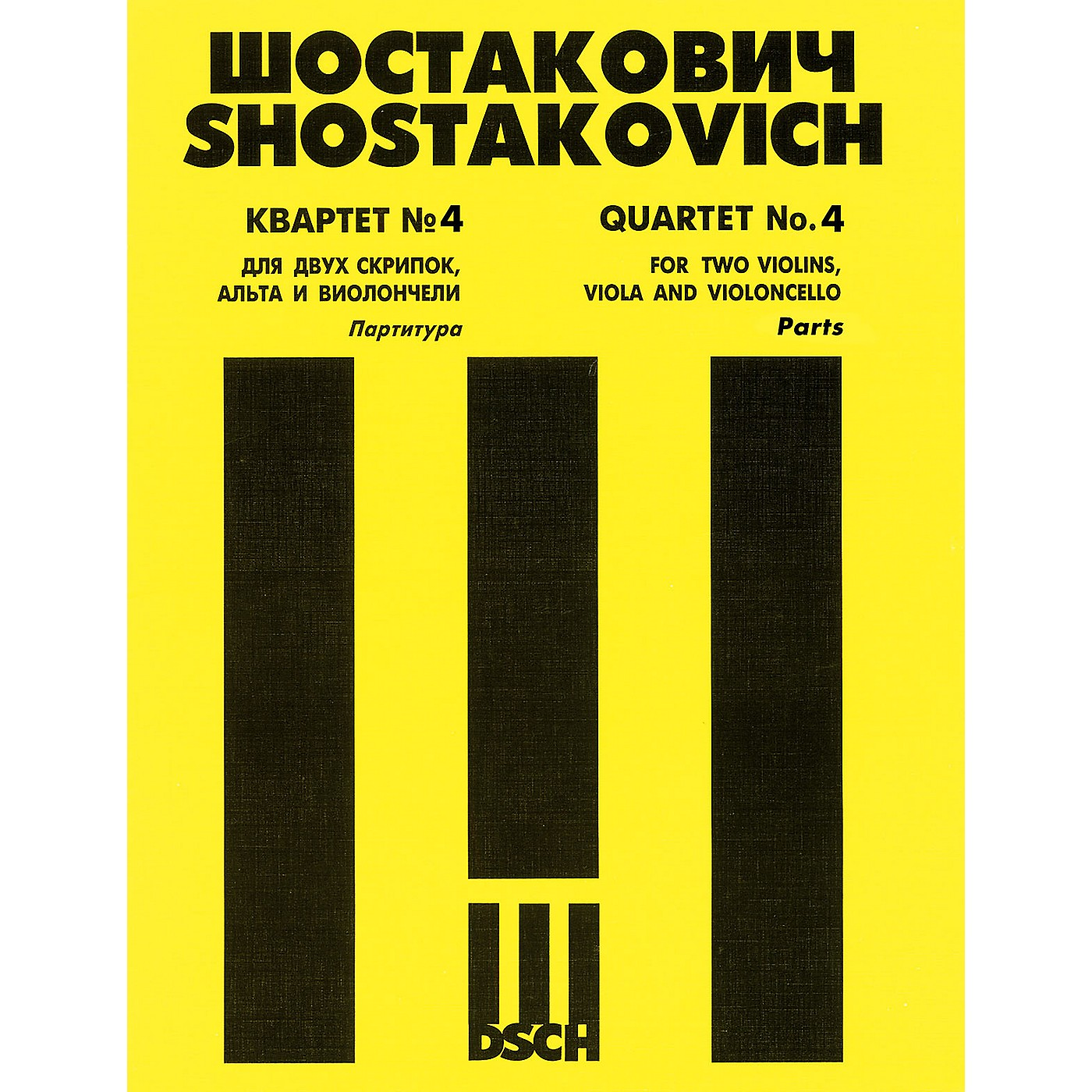 DSCH String Quartet No. 4, Op. 83 (Set of Parts) DSCH Series Composed by Dmitri Shostakovich thumbnail