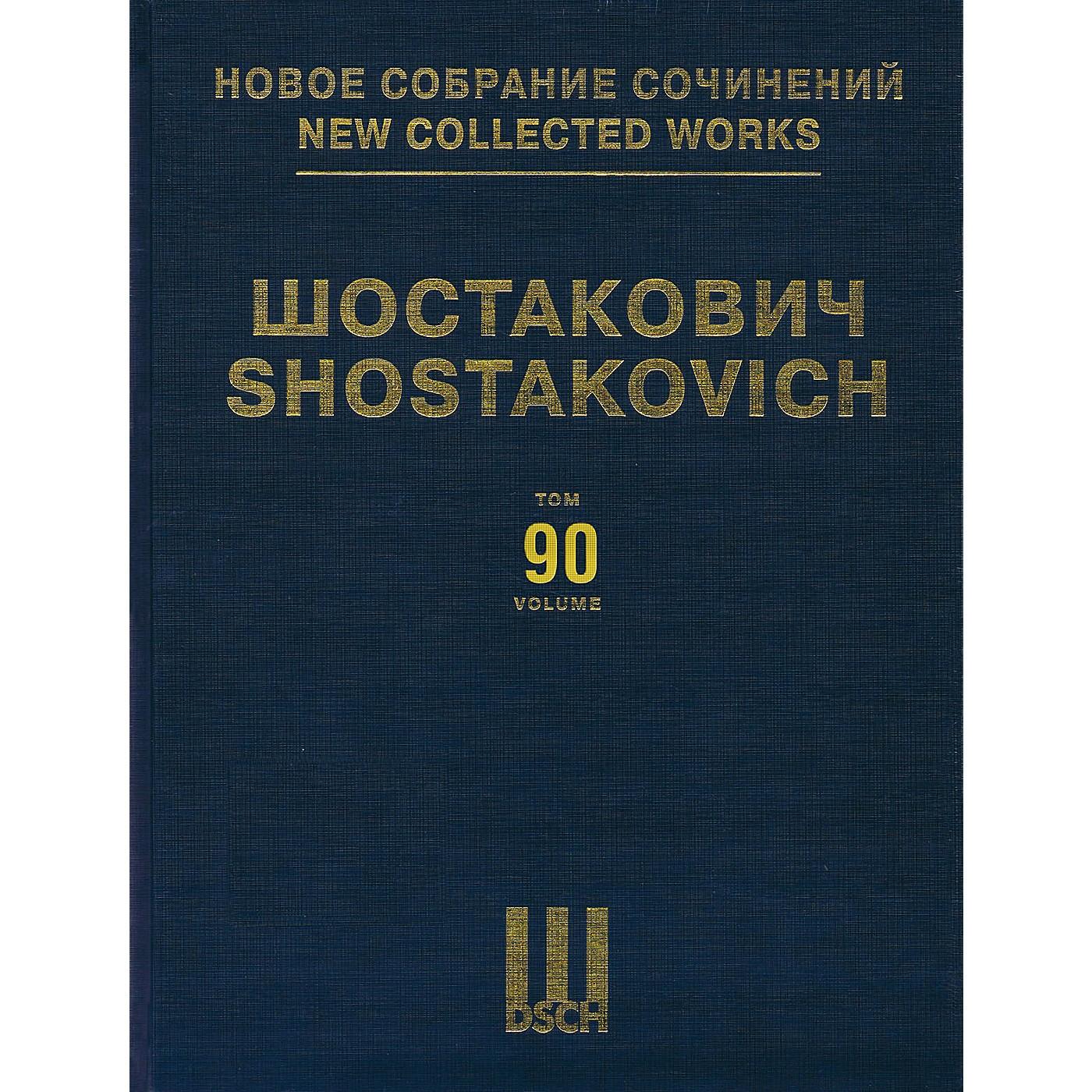 DSCH Suite on Verses by Michelangelo Buonarotti, Op. 145a DSCH Series Hardcover by Dmitri Shostakovich thumbnail