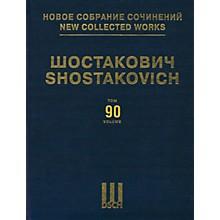 DSCH Suite on Verses by Michelangelo Buonarotti, Op. 145a DSCH Series Hardcover by Dmitri Shostakovich
