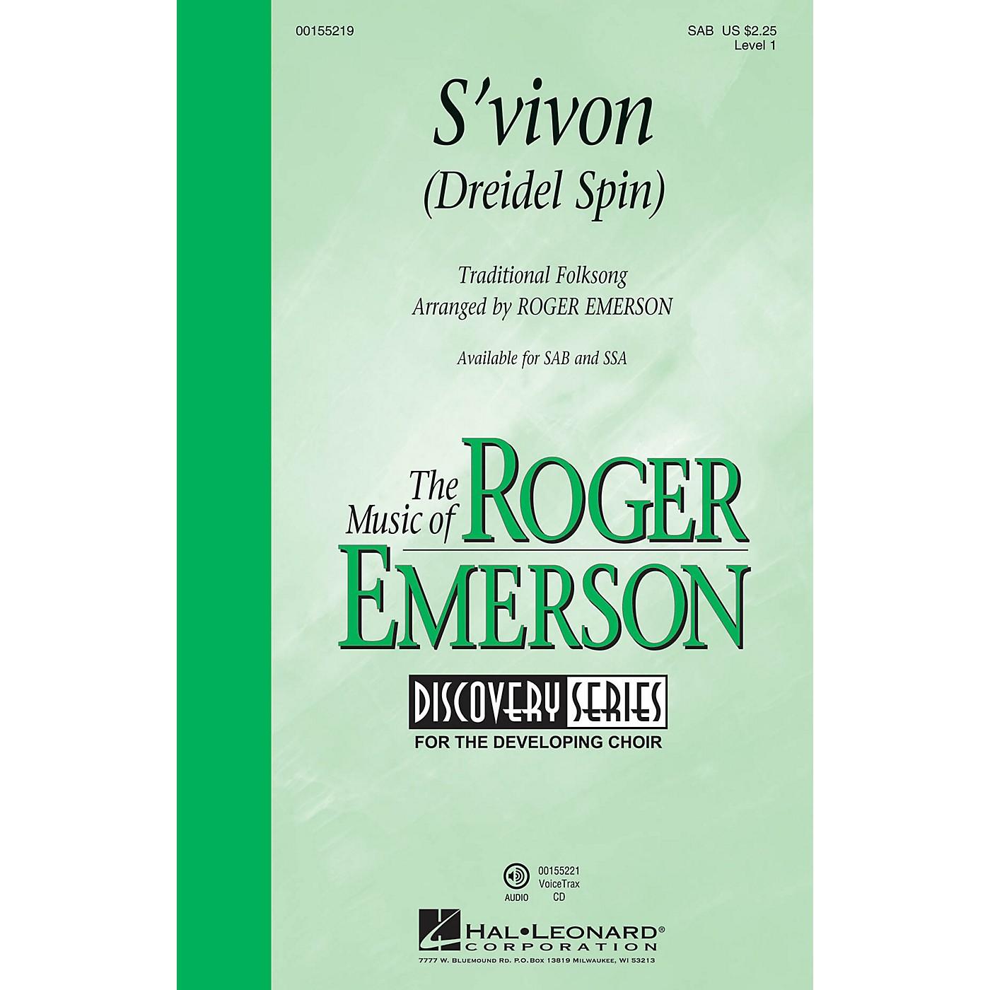 Hal Leonard S'vivon (Dreidel Spin) (Discovery Level 1) SAB arranged by Roger Emerson thumbnail