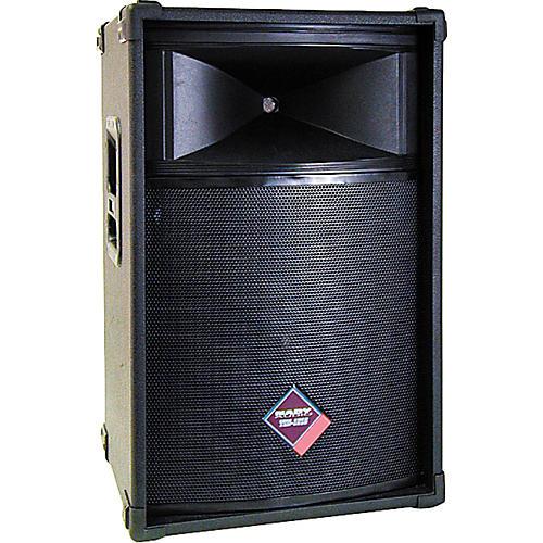 Nady THS-1515 2-Way Full-Range Speaker-thumbnail