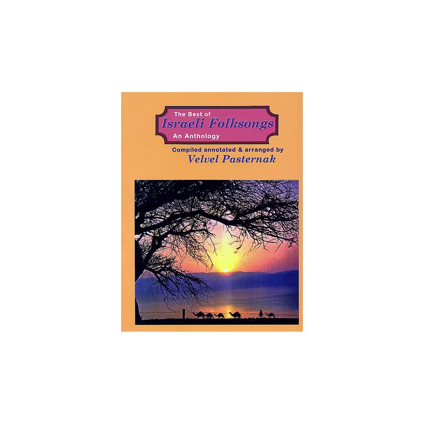 Tara Publications The Best of Israeli Folksongs (An Anthology) Tara Books Series thumbnail
