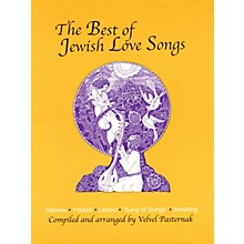 Tara Publications The Best of Jewish Love Songs Tara Books Series
