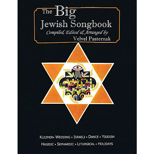 Tara Publications The Big Jewish Songbook Tara Books Series Softcover thumbnail