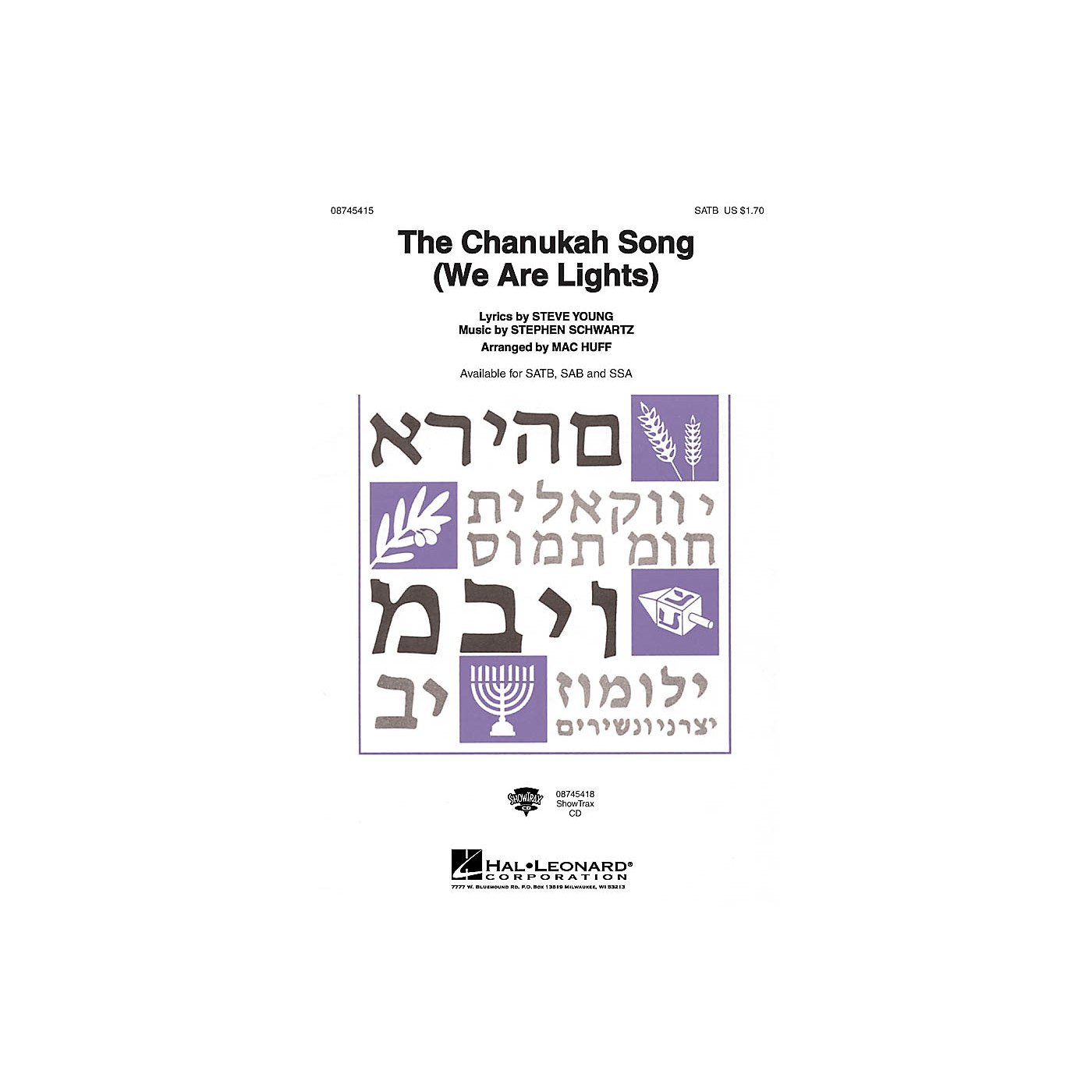Hal Leonard The Chanukah Song (We Are Lights) ShowTrax CD Arranged by Mac Huff thumbnail