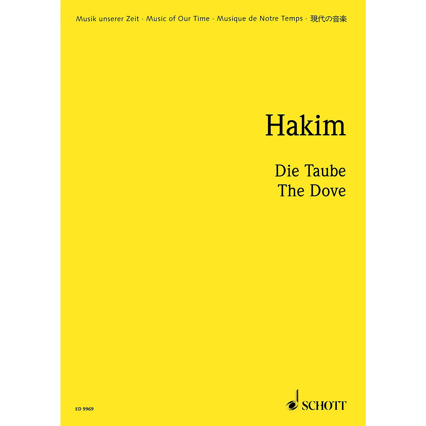 Hal Leonard The Dove (Study Score) Study Score Series Composed by Naji Hakim thumbnail