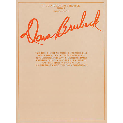 Alfred The Genius of Dave Brubeck for Piano, Book 1 thumbnail