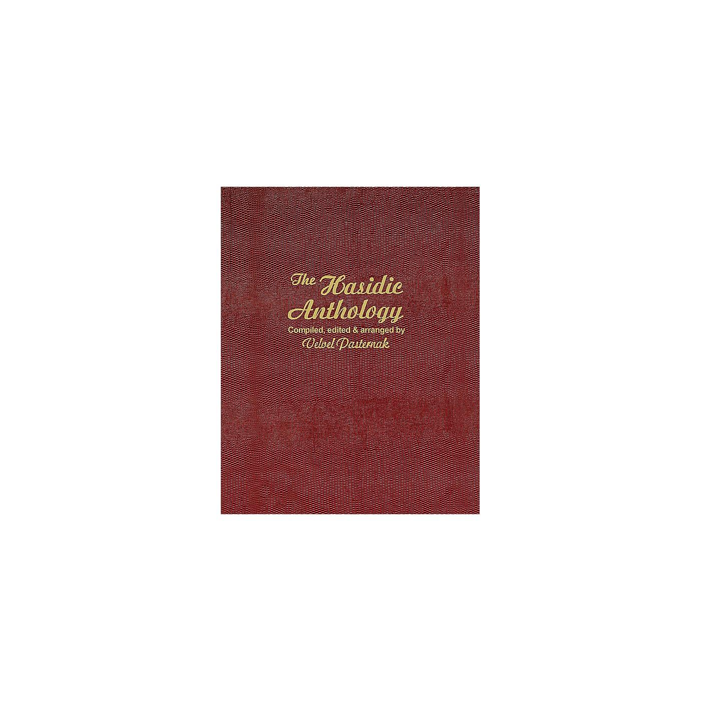Tara Publications The Hasidic Anthology Tara Books Series Softcover thumbnail